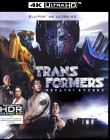 Transformers: Ostatni Rycerz