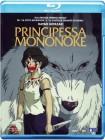 Księżniczka Mononoke