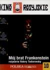 Mój brat Frankenstein / Mój kuzyn - monstrum