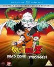 Dragon Ball Z: Martwa Strefa | Dragon Ball Z: Najsilniejszy wojownik na Ziemi