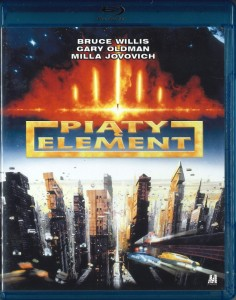 [Obrazek: thumb-lg-1529-piaty-element.jpg]