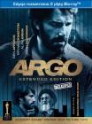 Operacja Argo