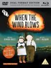 A gdy zawieje wiatr