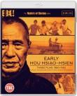 Hou Hsiao-Hsien: Filmy z lat 1980-1983