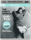 Kobieta owad | Nishi-Ginza Station