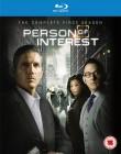 Impersonalni - sezon 1
