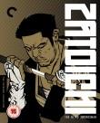 Zatoichi: The Blind Swordsman - kolekcja 25-ciu filmów