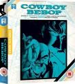 Cowboy Bebop - sezon 1