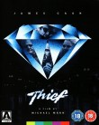 Thief  Limited Edition of 3000