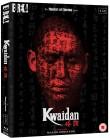 Kwaidan, czyli opowieści niesamowite