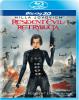 Resident Evil: Retrybucja 3D Resident Evil: Retribution