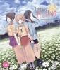 Hanasaku Iroha - sezon 1