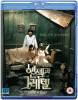 Hansel and Gretel [Blu-ray]