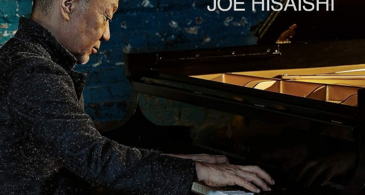 """Dream Songs: The Essential Joe Hisaishi"" – przegląd ofert płyty [2CD]"