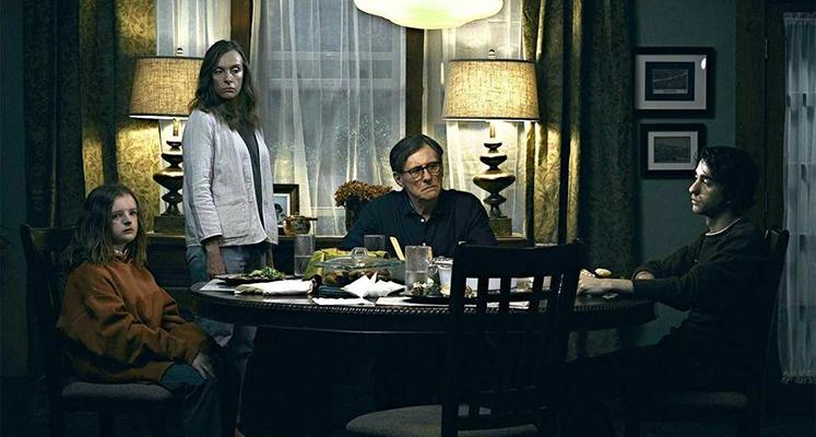 Hereditary - nowy zwiastun horroru