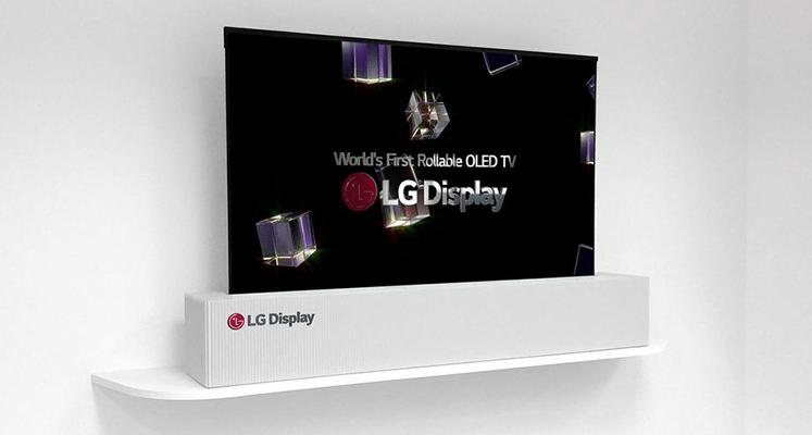 Nowości ze świata OLED od LG na tegorocznych targach SID