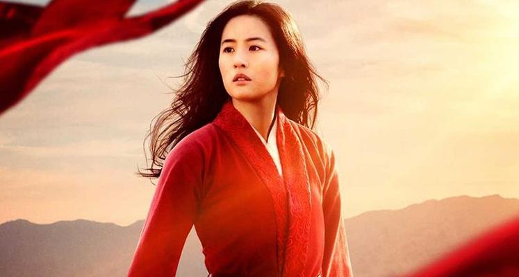 "Disney chce ponownie opóźnić premierę ""Mulan""?"