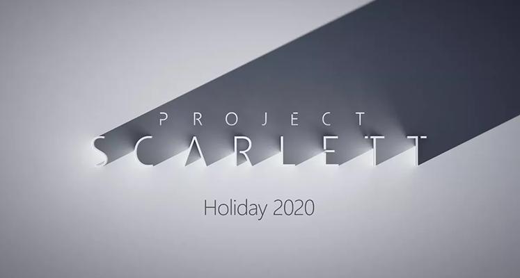 Microsoft zaprezentuje niedługo budżetową wersję Xbox Series?