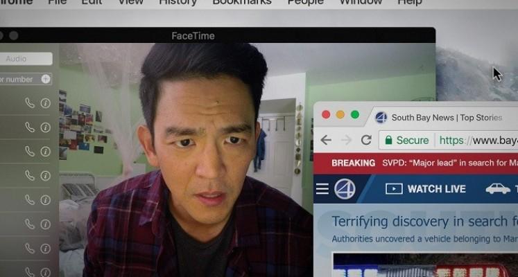Searching - thriller na ekranie komputera. Zobaczcie zwiastun