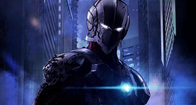Ultraman - pierwszy zwiastun serialu Netfliksa o japońskim superbohaterze