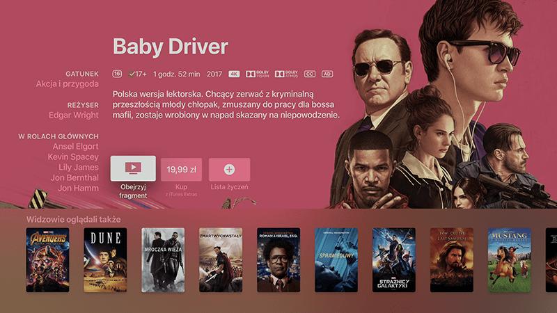 atv-atmos-baby-driver