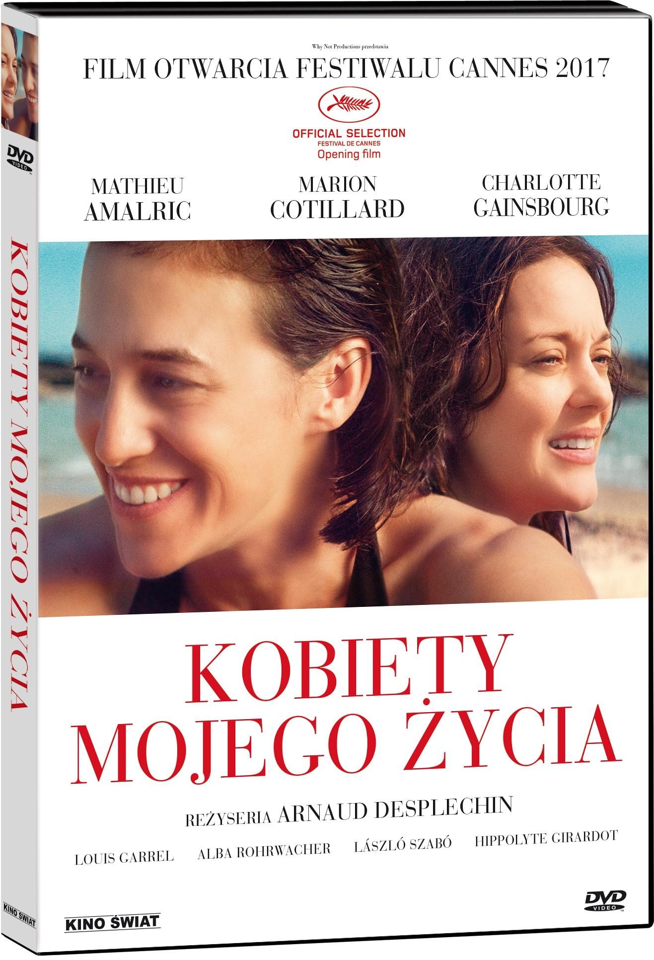 Kobiety-mojego-zycia_3D-DVD.jpg