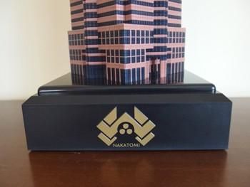 Szklana pułapka kolekcja: Nakatomi Plaza