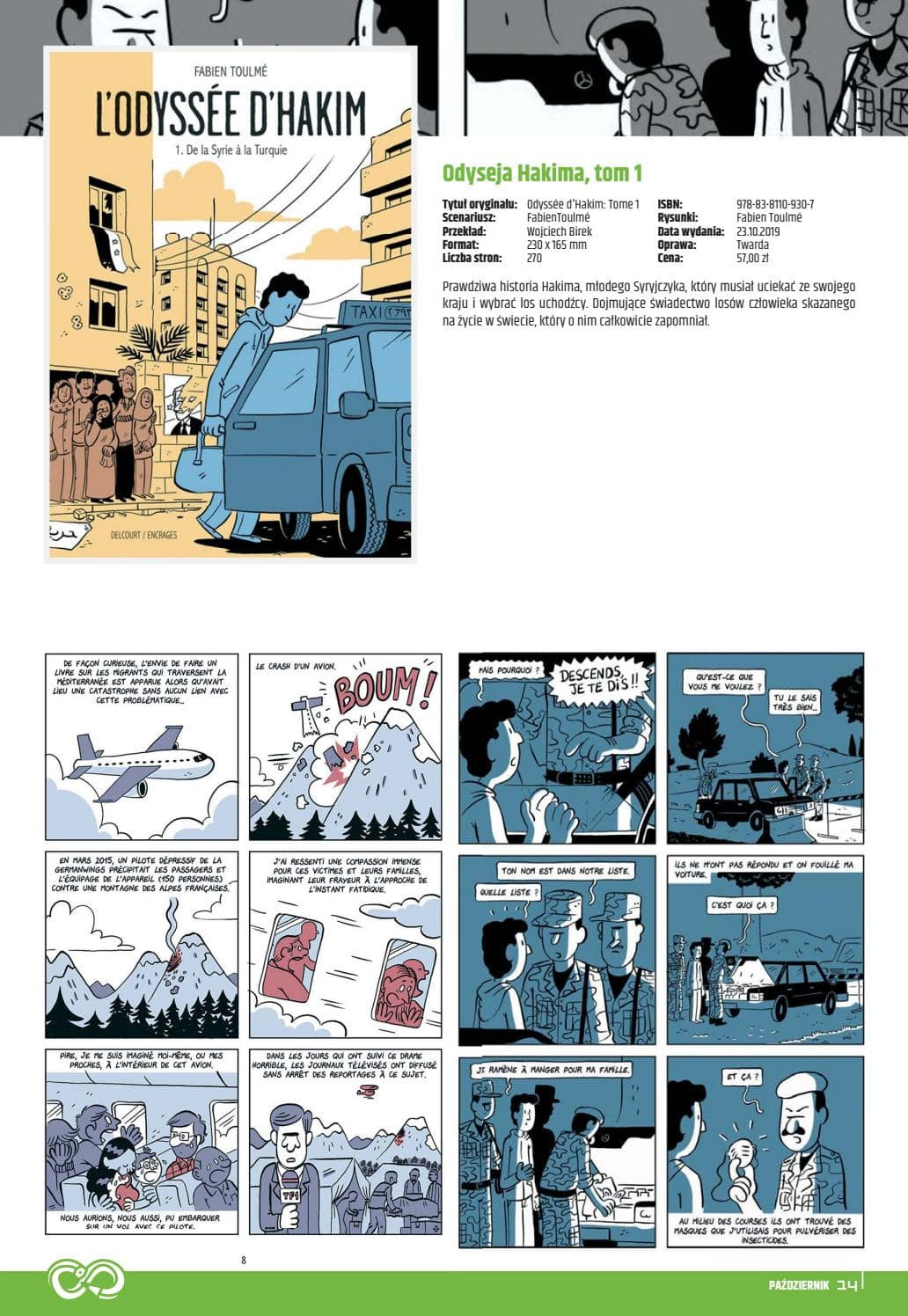 page_14-min.jpg