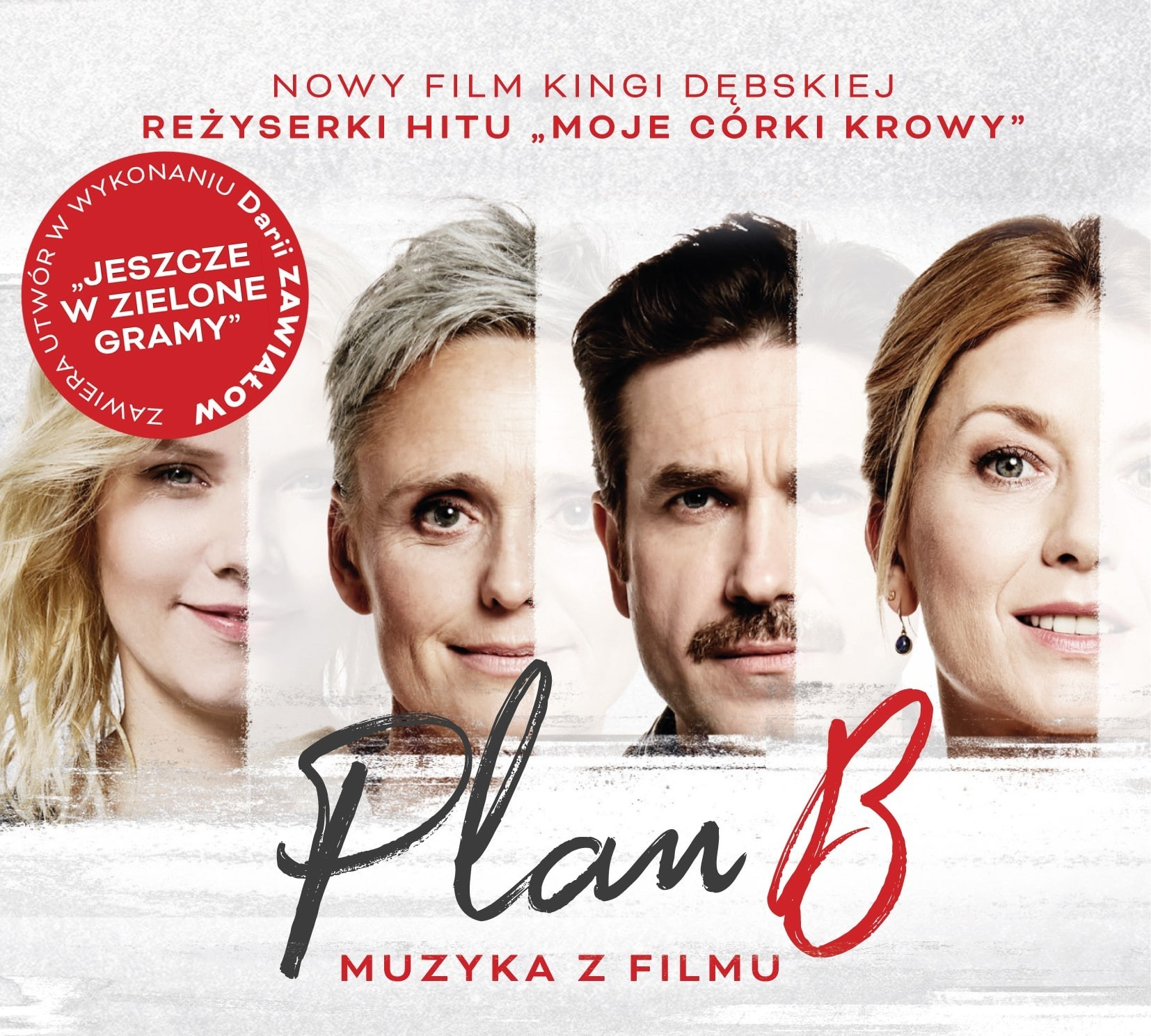 plan_b_soundtrack_cover-min.jpg
