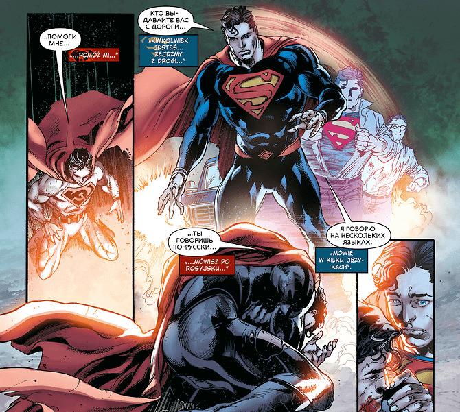 superman-t3-plansza-02-min.png